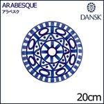 DANSK(ダンスク) アラベスク サラダプレート 20cm