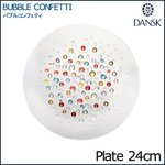 DANSK(ダンスク) バブルコンフェティー ディナープレート24cm