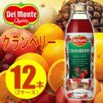 【まとめ買い】デルモンテ クランベリー20% 瓶 750ml×12本(6本×2ケース)