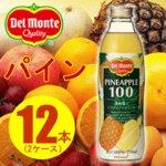 【まとめ買い】デルモンテ パイナップルジュース 瓶 750ml×12本(6本×2ケース)