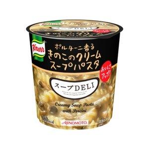 【まとめ買い】味の素 クノール スープDELI ボルチーニ香るきのこのクリームパスタ 40.7g×24カップ(6カップ×4ケース)