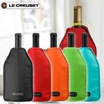 ル・クルーゼ Le Creuset  アイスクーラースリーブ・WA126 カリビアンブルー