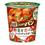 【まとめ買い】ポッカサッポロ じっくりコトコト こんがりパン 野菜を食べるトマトチャウダー (カップ) 24.1g×24カップ(4ケース)