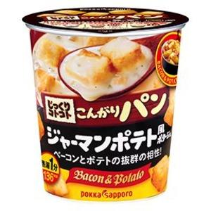 【まとめ買い】ポッカサッポロ じっくりコトコト こんがりパン ジャーマンポテト風ポタージュ (カップ) 31.1g×6カップ(1ケース)