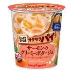 【まとめ買い】ポッカサッポロ じっくりコトコト サクサクパイ サーモンのクリーミーポタージュ (カップ) 29.0g×6カップ(1ケース)