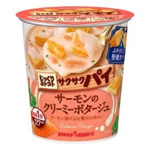 【まとめ買い】ポッカサッポロ じっくりコトコト サクサクパイ サーモンのクリーミーポタージュ (カップ) 29.0g×24カップ(4ケース)