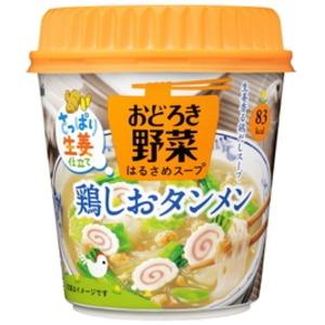 【まとめ買い】アサヒフーズ おどろき野菜 鶏しおタンメン 18カップ入り(3ケース)