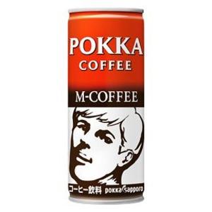 【まとめ買い】ポッカサッポロ ポッカコーヒー Mコーヒー 250g 缶 30本入り(1ケース)