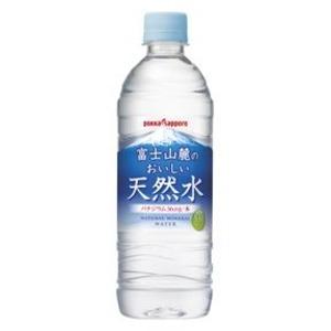 【まとめ買い】ポッカサッポロ 富士山麓のおいしい天然水 530ml ペットボトル 48本入り(24本×2ケース)