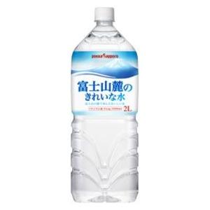 【まとめ買い】ポッカサッポロ 富士山麓のきれいな水 2.0L ペットボトル 6本入り(1ケース)