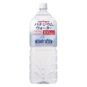 【まとめ買い】ポッカサッポロ バナジウムウォーター 2.0L ペットボトル 6本入り(1ケース)