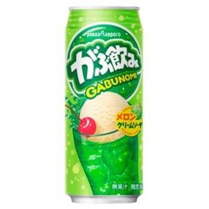 【まとめ買い】ポッカサッポロ がぶ飲み メロンクリームソーダ 500ml 缶 24本入り(1ケース)
