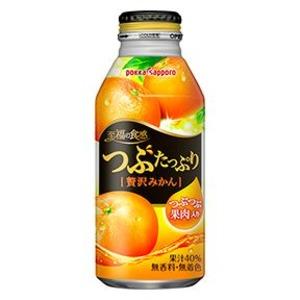 【まとめ買い】ポッカサッポロ つぶたっぷり贅沢みかん ボトル缶 400g 24本入り(1ケース)