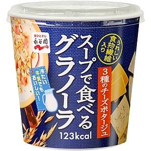【まとめ買い】永谷園 スープで食べるグラノーラ 3種のチーズポタージュ 30.8g×24カップ(6カップ×4ケース)