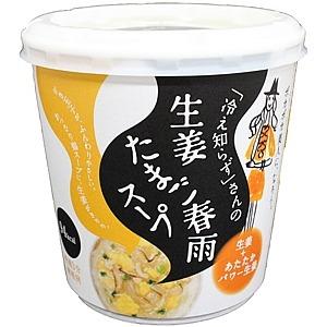 【まとめ買い】永谷園 「冷え知らず」さんの生姜 たまご春雨スープ 27.2g×24カップ(6カップ×4ケース)