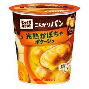 【まとめ買い】ポッカサッポロ じっくりコトコト こんがりパン 完熟かぼちゃポタージュ (カップ) 34.5g×24カップ(6カップ×4ケース)