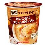 【まとめ買い】ポッカサッポロ じっくりコトコト サクサクパイ きのこ香るクリームポタージュ (カップ) 31.7g×24カップ(6カップ×4ケース)