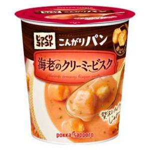 【まとめ買い】ポッカサッポロ じっくりコトコト こんがりパン 海老のクリーミービスク (カップ) 31.6g×24カップ(6カップ×4ケース)