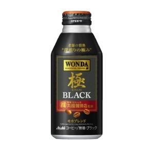 【まとめ買い】アサヒ ワンダ 極 ブラック ボトル缶 400g×24本入り【1ケース】