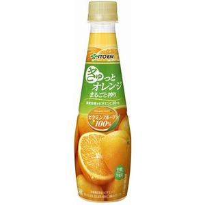 【まとめ買い】伊藤園 ビタミンフルーツ ぎゅっとオレンジまるごと搾り PET 340g×48本(24本×2ケース)