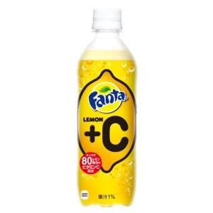 【まとめ買い】コカ・コーラ ファンタ レモン+C ペットボトル 490ml×48本(24本×2ケース)