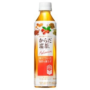 【まとめ買い】コカ・コーラ からだ巡茶 Advance(アドバンス)【機能性表示食品】 ペットボトル 410ml×48本(24本×2ケース)