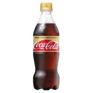 【まとめ買い】コカ・コーラ ゼロカフェイン 500ml PET 24本入り【1ケース】