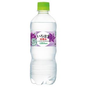 【まとめ買い】コカ・コーラ い・ろ・は・す(いろはす/I LOHAS) スパークリングぶどう 515ml×24本(1ケース) ペットボトル