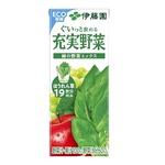 【まとめ買い】伊藤園 充実野菜 緑の野菜ミックス 紙パック 200ml×24本(1ケース)