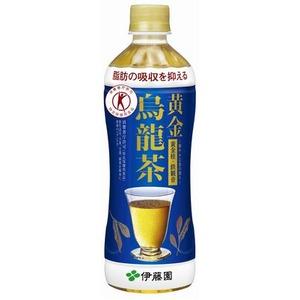 【まとめ買い】伊藤園 黄金烏龍茶 PET 500ml×48本(24本×2ケース)