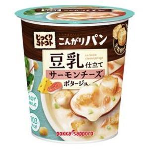 【まとめ買い】ポッカサッポロ じっくりコトコト こんがりパン 豆乳仕立てサーモンチーズポタージュ (カップ) 24.7g×24カップ(6カップ×4ケース)