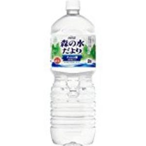 【まとめ買い】コカ・コーラ 森の水だより 日本アルプス (天然水) PET 2.0L×6本(1ケース) 【9月末までの期間限定】