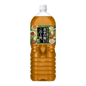 【まとめ買い】アサヒ  食事の脂にこの1杯。緑茶ブレンド PET 2.0L×6本(1ケース)