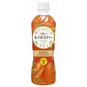 【まとめ買い】伊藤園 ヘルシールイボスティー 500ml×48本(24本×2ケース) ペットボトル