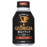 【まとめ買い】コカ・コーラ ジョージア ヨーロピアン 香るブラック ボトル缶 290ml×24本(1ケース)