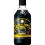 【まとめ買い】サントリー クラフトボス ブラック ペットボトル 500ml×24本(1ケース)