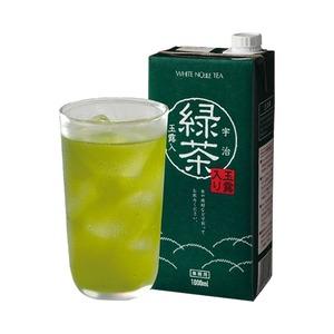【まとめ買い】WHITE NOBLE TEA 業務用宇治玉露入り緑茶 1L 紙パック 12本(6本×2ケース)