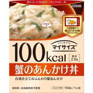 【まとめ買い】大塚食品 100kcalマイサイズ  蟹のあんかけ丼 150g 30個(1ケース)