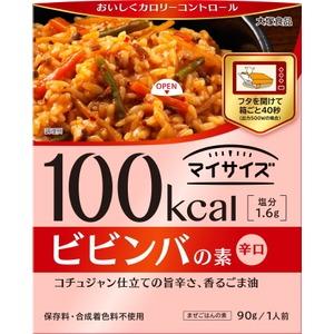 【まとめ買い】大塚食品 100kcalマイサイズ ビビンバの素 90g 30個(1ケース)