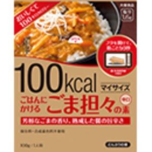 【まとめ買い】大塚食品 100kcalマイサイズ ごはんにかけるごま坦々の素 100g 30個(1ケース)