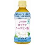 【まとめ買い】伊藤園 2つの働き カテキンジャスミン茶 PET 350ml×48本(24本×2ケース)