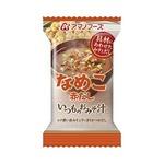 【まとめ買い】アマノフーズ いつものおみそ汁 なめこ(赤だし) 8g(フリーズドライ) 10個