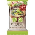 【まとめ買い】アマノフーズ いつものおみそ汁 野菜 10g(フリーズドライ) 60個(1ケース)