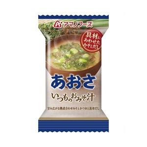 【まとめ買い】アマノフーズ いつものおみそ汁 あおさ 8g(フリーズドライ) 10個