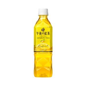 【まとめ買い】キリン 午後の紅茶 レモンティー ペットボトル 500ml×24本(1ケース)