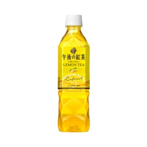 【まとめ買い】キリン 午後の紅茶 レモンティー ペットボトル 500ml×48本(24本×2ケース)