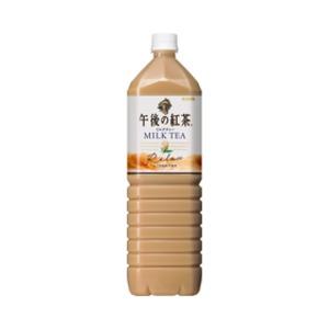 【まとめ買い】キリン 午後の紅茶 ミルクティー ペットボトル 1.5L×16本(8本×2ケース)
