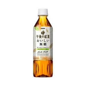 【まとめ買い】キリン 午後の紅茶 おいしい無糖 ペットボトル 500ml 24本入り(1ケース)