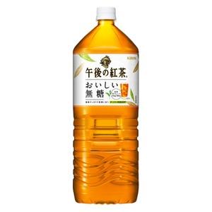 【まとめ買い】キリン 午後の紅茶 おいしい無糖 ペットボトル 2.0L 6本入り(1ケース)