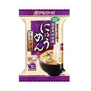 【まとめ買い】アマノフーズ にゅうめん とろみ醤油 14g(フリーズドライ) 48個(1ケース)